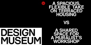 Alison Brooks Architects - Social Vote Design Museum